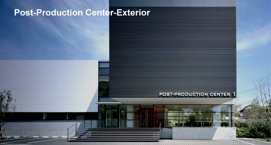 Post-Production Center-Exterior